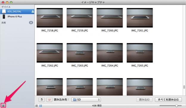 mac-connect-camera-launch-app-02