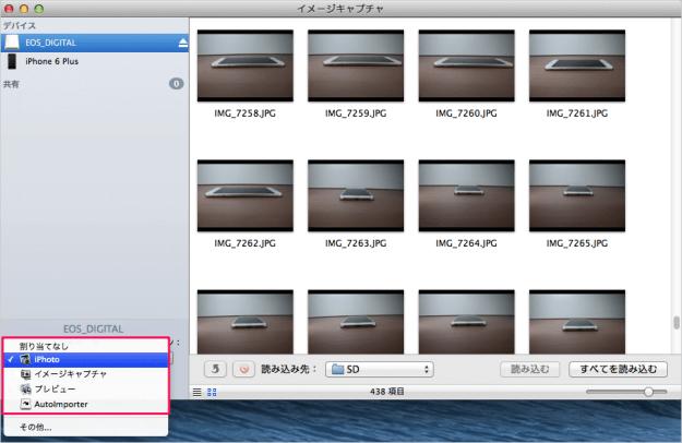 mac-connect-camera-launch-app-04
