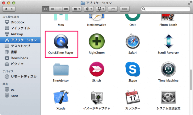 mac-desktop-screen-recording-quicktime-player-01