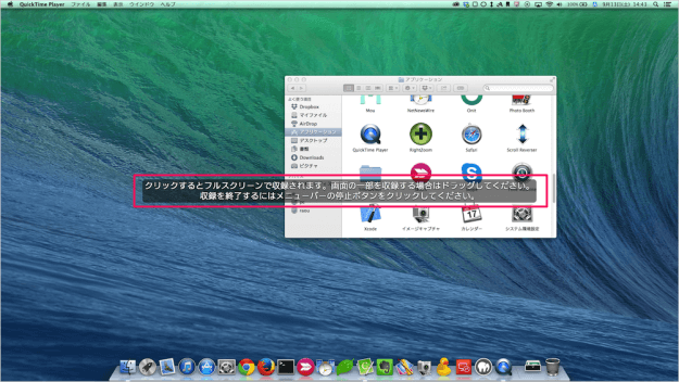 mac-desktop-screen-recording-quicktime-player-04