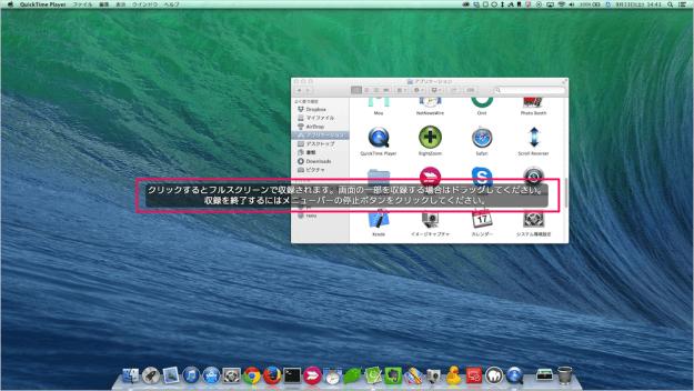 mac-desktop-screen-recording-quicktime-player-04