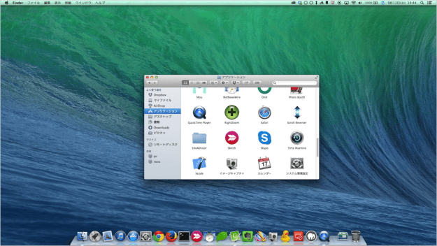 mac-desktop-screen-recording-quicktime-player-05