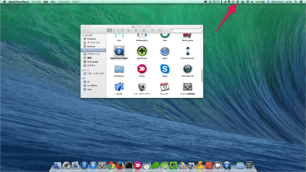 mac-desktop-screen-recording-quicktime-player-06