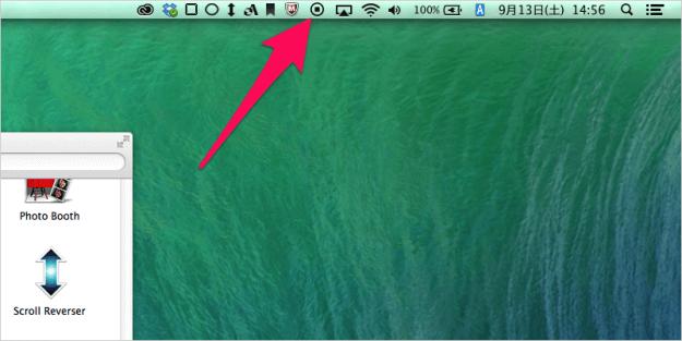 mac-desktop-screen-recording-quicktime-player-07