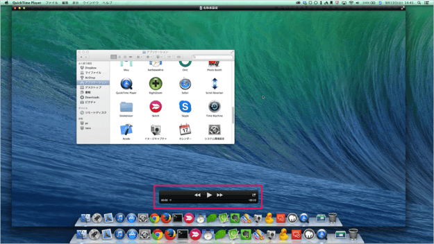 mac-desktop-screen-recording-quicktime-player-08