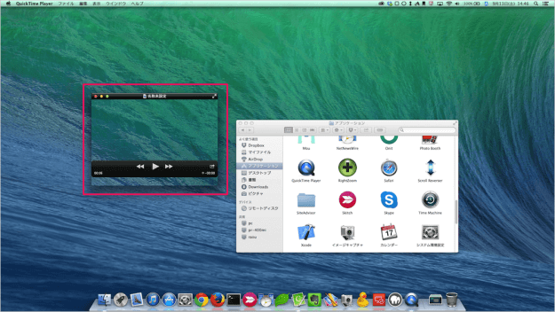 mac-desktop-screen-recording-quicktime-player-12