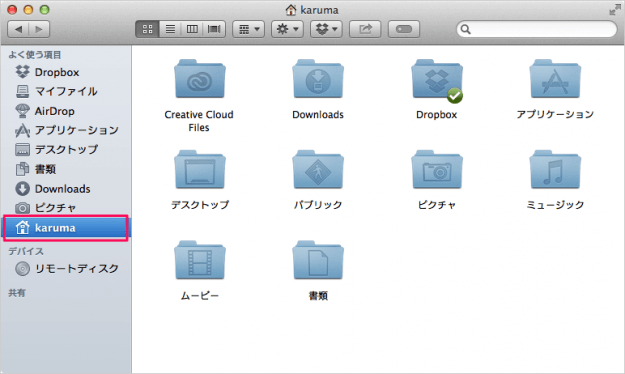 mac-finder-library-folder-01