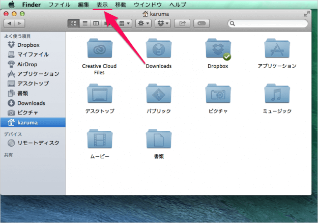 mac-finder-library-folder-02