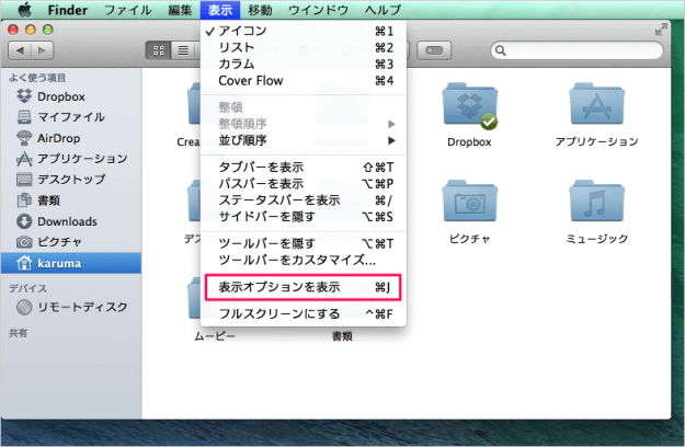 mac-finder-library-folder-03