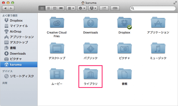 mac-finder-library-folder-05