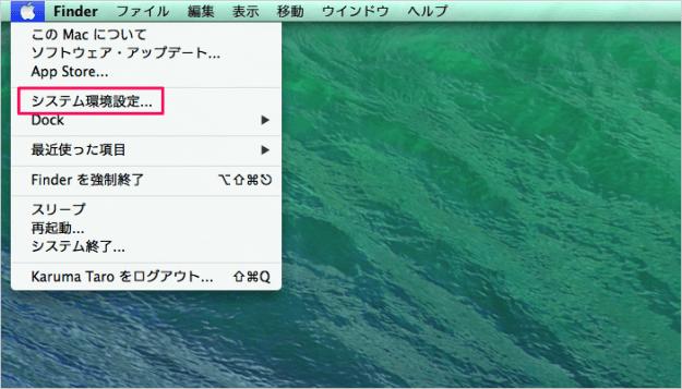 mac-icloud-storage-upgrades-01