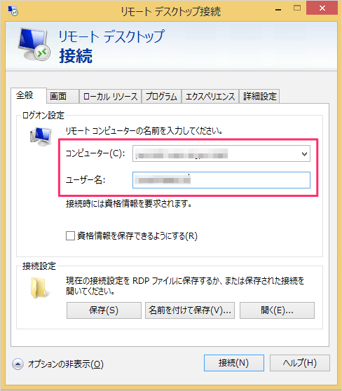 review-onamae-desktop-05