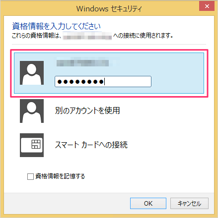 review-onamae-desktop-06