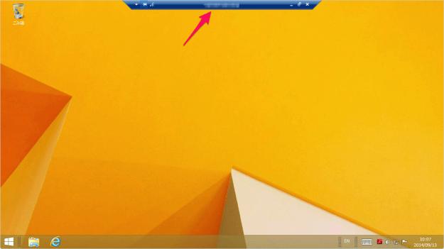 review-onamae-desktop-08