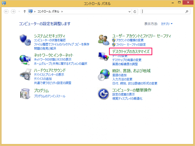 windows-8-icon-disable-thumbnail-previews-03
