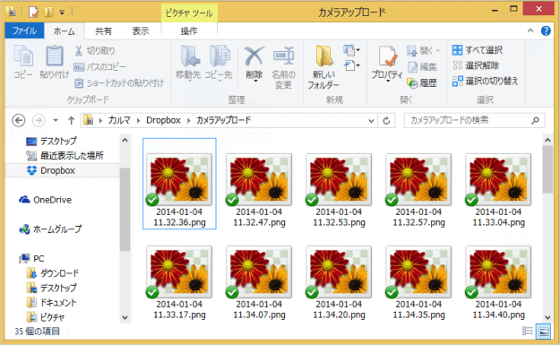windows-8-icon-disable-thumbnail-previews-07