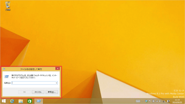 windows-change-administrator-account-name-01