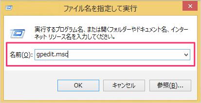 windows-change-administrator-account-name-02