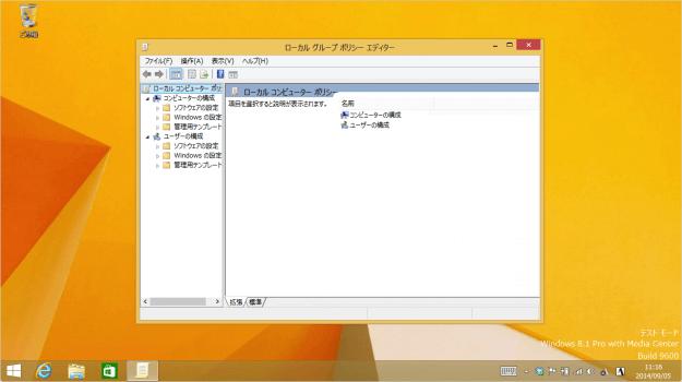 windows-change-administrator-account-name-03