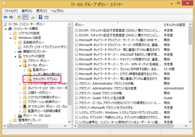windows-change-administrator-account-name-04