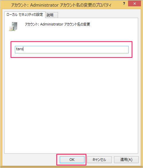 windows-change-administrator-account-name-07
