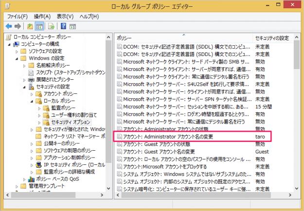 windows-change-administrator-account-name-08