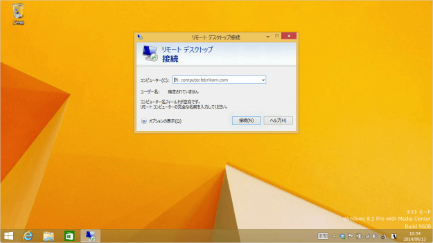 windows8-remote-desktop-option-02