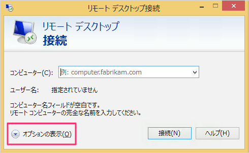 windows8-remote-desktop-option-03