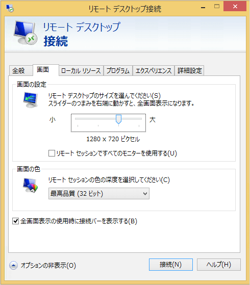 windows8-remote-desktop-option-05