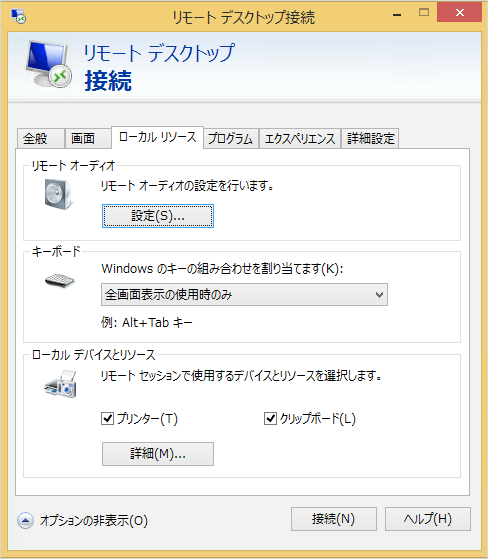 windows8-remote-desktop-option-06