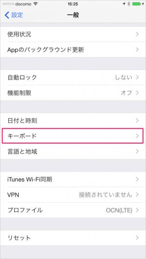 iphone-ipad-app-mazec-04
