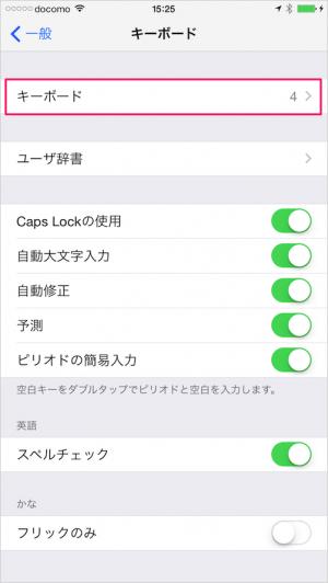 iphone-ipad-app-mazec-05