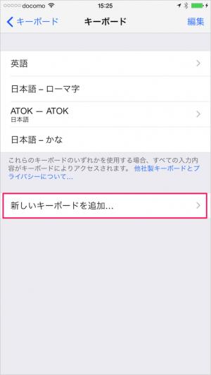 iphone-ipad-app-mazec-06