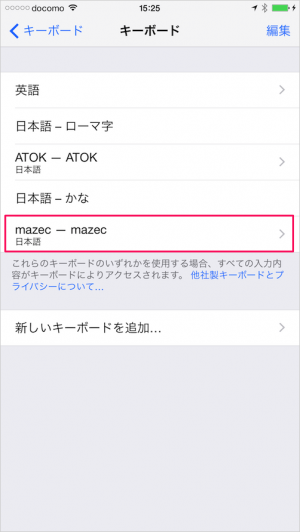 iphone-ipad-app-mazec-08