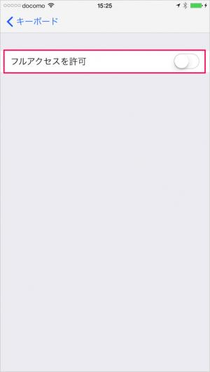 iphone-ipad-app-mazec-09