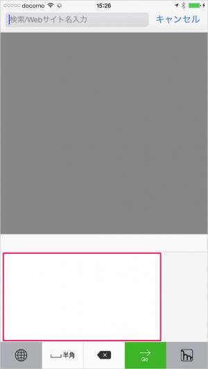 iphone-ipad-app-mazec-12