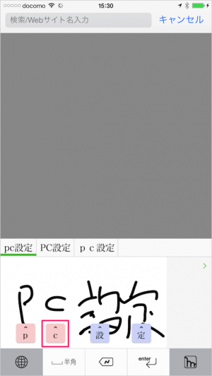 iphone-ipad-app-mazec-14