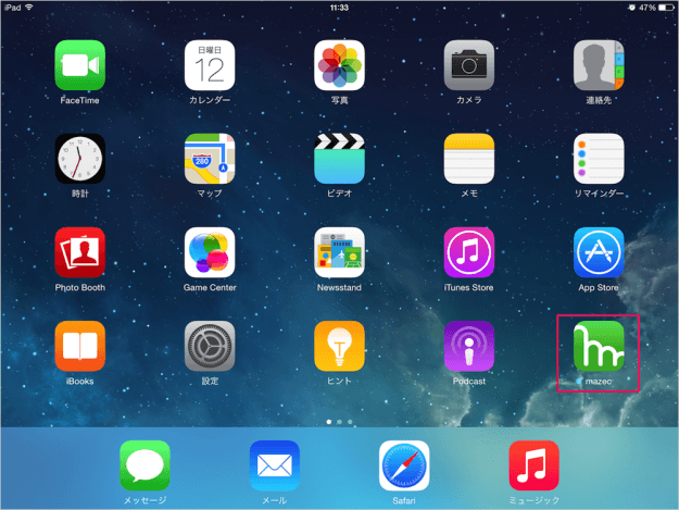 iphone-ipad-auto-download-enable-disable-01