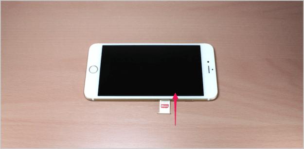 iphone-sim-free-b-mobile-mnp-a05