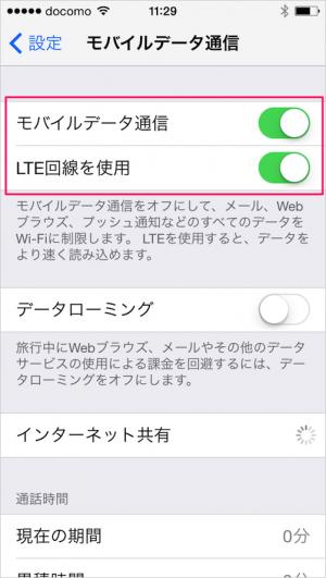 iphone-sim-free-b-mobile-mnp-a13