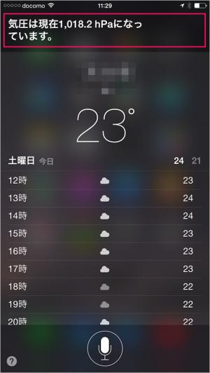 iphone6-pressure-app-ibarometer-03