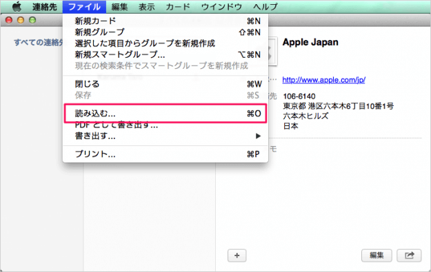 mac-address-import-export-07