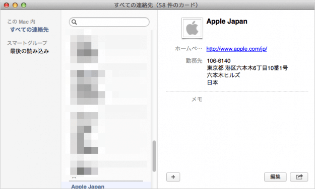 mac-address-import-export-10