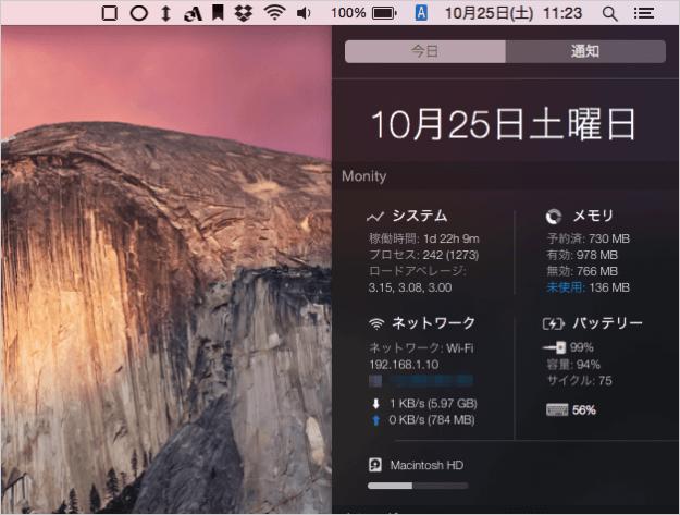 mac-app-monity-01