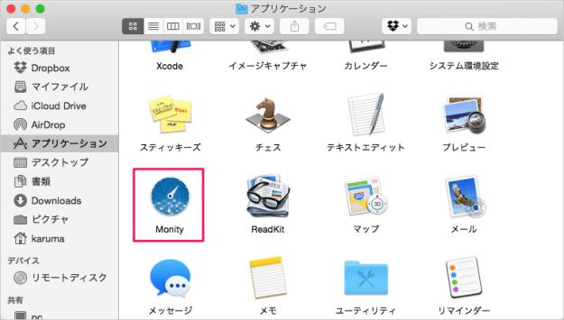 mac-app-monity-02