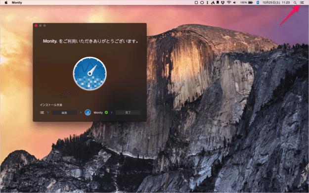 mac-app-monity-04