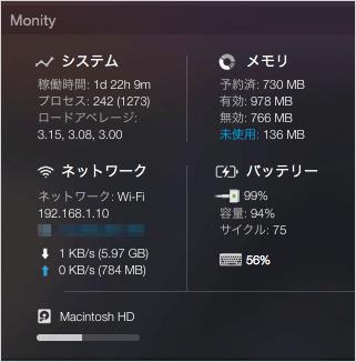 mac-app-monity-11