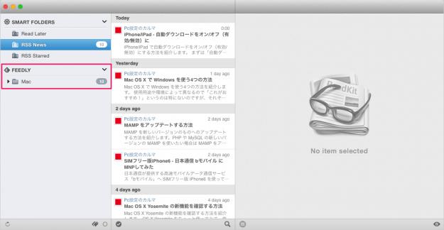 mac-app-readkit-06