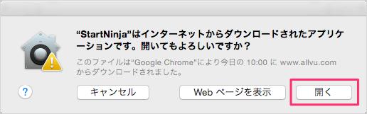 mac-app-startninja-04