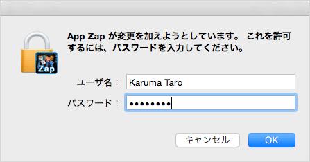 mac-app-zap-10